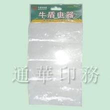 electric appliance header card printed pvc bag