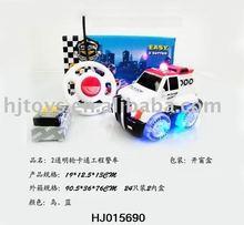 remote control car,r/c toy, HJ015690