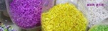 high performance PP + flame retardant (UL V0/V1/V2),polypropylene granules,pp pellets,polypropylene resin injection raw material