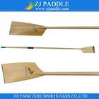 sculling oars for boat
