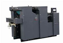 Otomatik ofset baskı makinası cf47ii-2