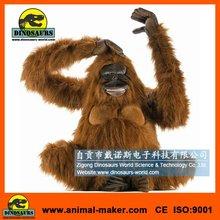 Amusement playground Toys Baby Rocker Monkey
