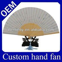Chinese Craft & Fabric Fan