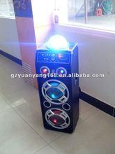 Disco dj laser lights pro spealers