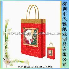 santa Claus paper bag