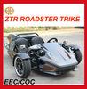 EEC STREET LEGAL ATV 250CC(MC-369)