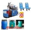 55 gallon plastic drum blow moulding machine