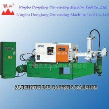 63Ton aluminum pressure die casting machine for copper