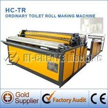Toilet Paper Roll Making Machine Manufacturer