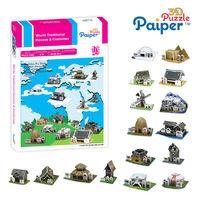 3D puzzle card novelty miniature cartoon house toys
