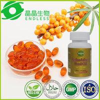 Health Dietary Supplement Organic Seabuckthorn Oil Capsule