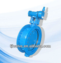 High Quality Ship Butterfly Valve