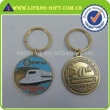 Rotary Club Antique Metal Key Chain