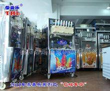 ice cream engine 7 color tml780-450,ice cream machinery manufacturer