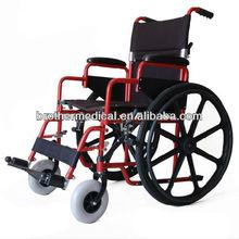 flip back up armrest manual wheelchair