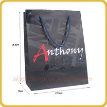 International nice custom decorative paper lunch bags