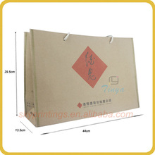 Able to bear weight kraft brown paper autoclave bags supplier