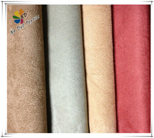 Faux Suede for Sofa or Cushion /Suede backing with knitting fabric