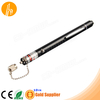 10mW 650m Laser Test Pen with red light HM-VFL1003
