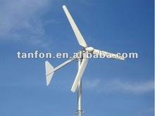 2014 New Low wind start-up 3000W/3KW wind generator system