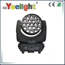 2015 hot new products 19pcs 12w RGBW 4in1 zoom wash beam led moving head lights