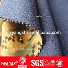 2015 Fashion 3 Layers Waterproof Breathable Polar Fleece Bonded Fabric, Bonding Fabric, TPU Laminated Fabric With TPU Membrane