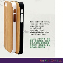 wooden/bamboo smartphone covers