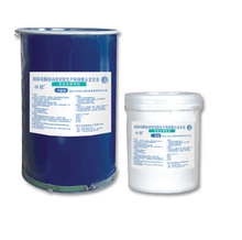 Two-part silicone insulating glass sealant