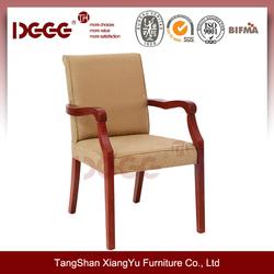 DG-W0055 Hospital Arm Chairs