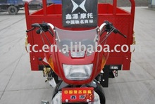 SHINERAY XY200ZH-C Three Wheels Motorcycle Tricycle