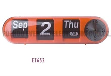 TABLE GIFT AUTO FLIP CLOCK WITH CALENDAR ET652