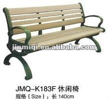garden bench,wooden chair,garden furniture