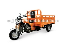 Three Wheel motorcycle made in China/Loading tricycle on Sale HL200ZH-B2