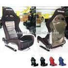 BRIDE lowmax GIAS Racing Seat/Carbon&Kevlar/Racing Boat Seats