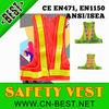 2015 news100% polyester mesh fashion led safety vest