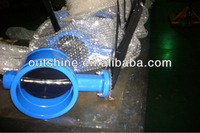 Tianjin Shouldered Butterfly Valve