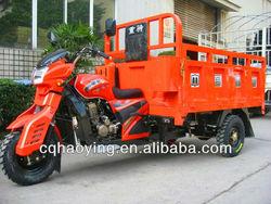 2014 three wheel motorcycle (Item No.:HY250ZH-2E)