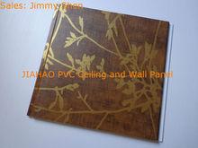 Plastic Building Material Laminated Decorative PVC Panel