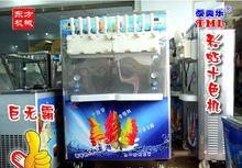 big capacity ice cream machine 10 color ice cream,ice cream machinery manufacturer
