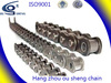 cheap and high quality motorcycle chain-420-428-520