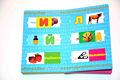 bebê puxar e empurrar o alfabeto livros removível com letras