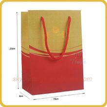 Newly hot pop marketing royal pattern cheap paper gift bags