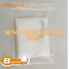 Di alta qualità metil sulfonil metano 67-71-0