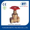BT4009 brass forged gate valve DN32 china super supplier