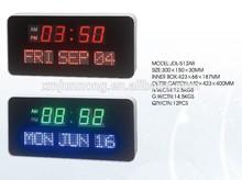 Electric large LED digital calendar wall clock