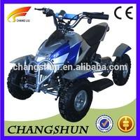 2013 Hot Selling Electric Mini Quad ATV for kids