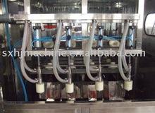 Automatic bottle oil filling machine/Line