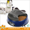 automatic cat feeder with Optional Cooler Bag