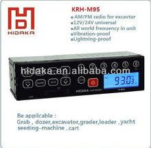 24V Worldwide Frequency AM FM Car Radio for Excavators