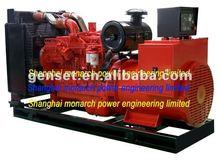 CE Approved !!! 50HZ&60hz 20kw~1300kw cummins old generator